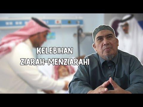 Kelebihan Ziarah-menziarahi (Ustaz Amaluddin)