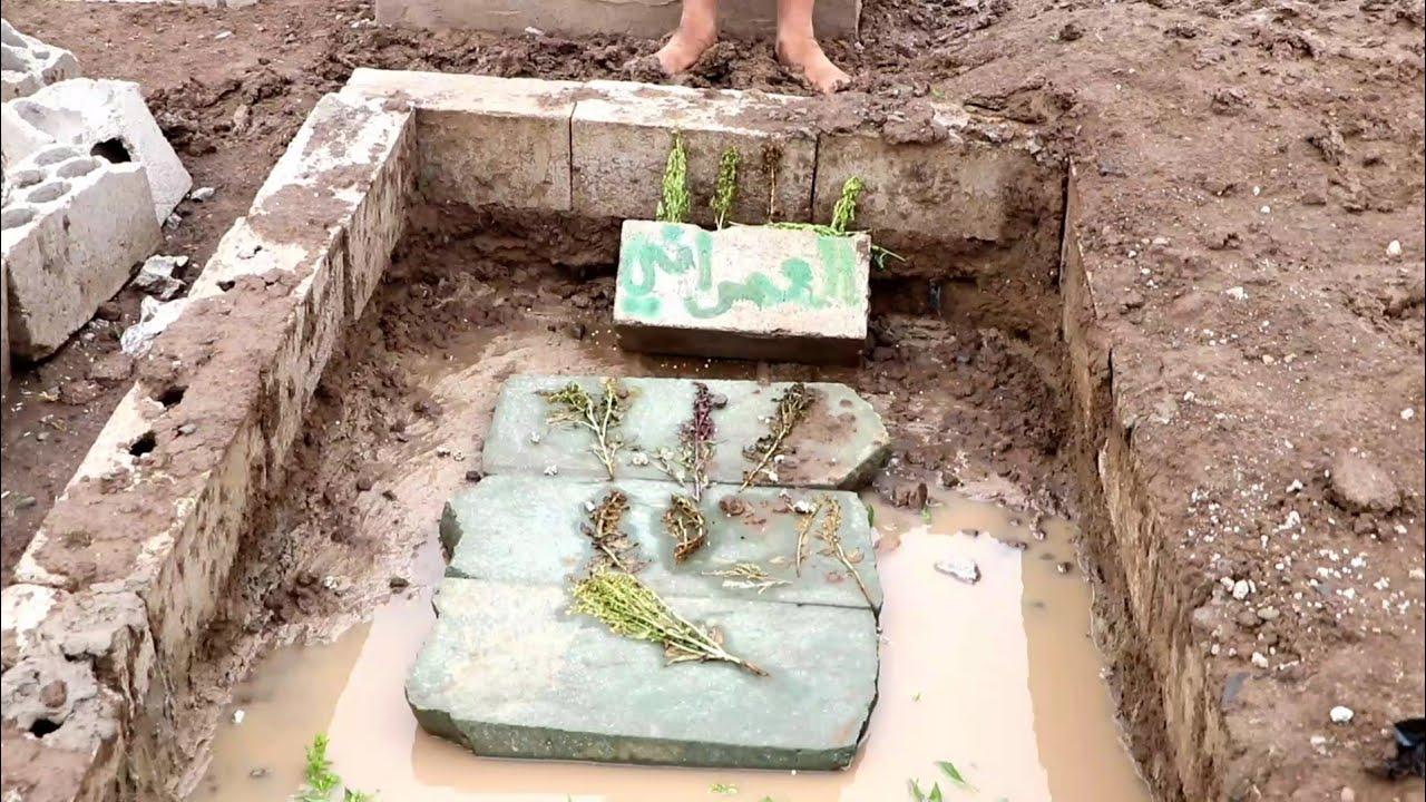 زرت قبر العمراني - ولقيت واحد حمّلني امانه لكم