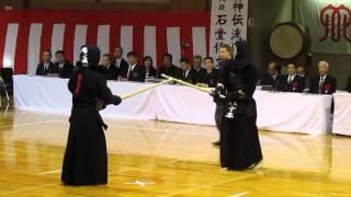 全日本七段大会 予選C 近本対寺本 mp4   ClipConverter