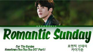 Download Car The Garden(카더가든) - Romantic Sunday [로맨틱 선데이] Hometown Cha Cha Cha (갯마을 차차차) OST Part 1 Lyrics/가사