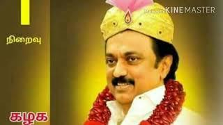Mk.stalin birthday song by Arun Kumar 1/3/2018