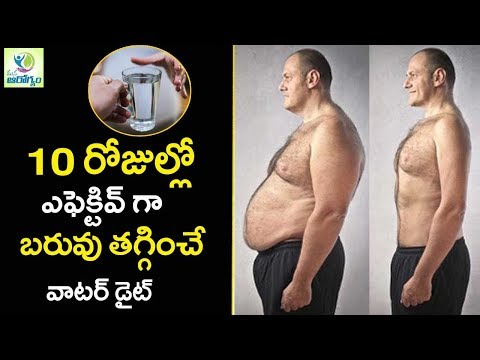 Best Water Diet for Weight Loss in 10 Days – Mana Arogyam Telugu Health Tips