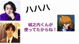 菅田将暉のANN 2018.01.29 ゲスト・松坂桃李.