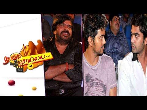 Tamil Movie Gossip - Nanga Sollala | Full Episode | August 2