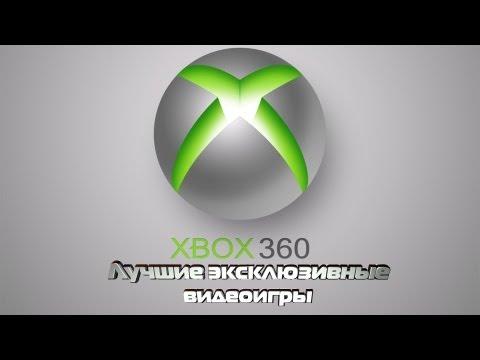 как записывать видео игры на xbox 360
