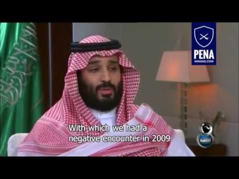 HRH Deputy Crown Prince of Saudi Arabia Mohammed bin Salman talks about the progress in Yemen