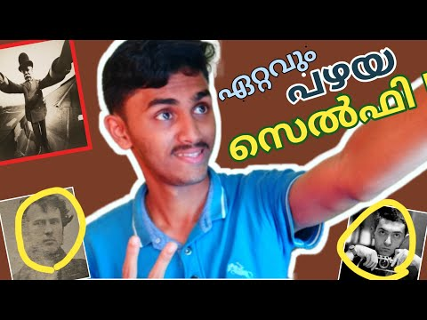 😨OMG!!! World Most Oldest Selfies Ever!! [Malayalam] mostv