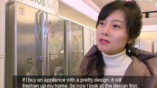 """Arirang Prime Ep007 Documentary of world-class products: """"The World"""