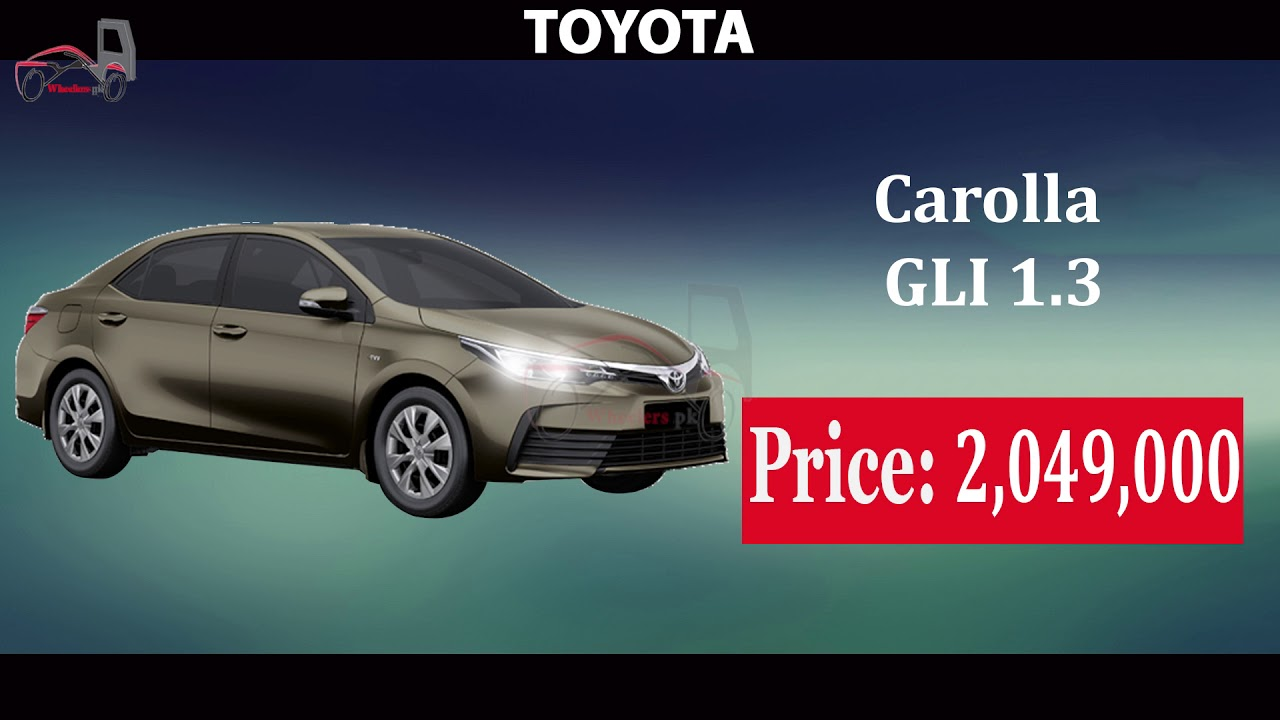 Toyota Corolla 2018 Price In Pakistan Gli 2020 Wheelers Pk Youtube