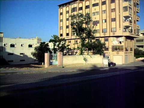The Land in El Remal - Gaza
