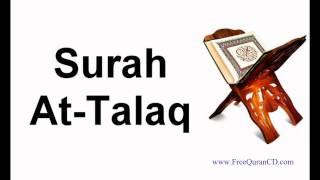 Surah At-Talaq - English Audio Translation + Arabic - 65