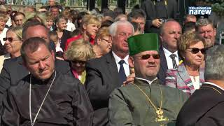 Dożynki Wojewódzko-Diecezjalne, Perlejewo 2017