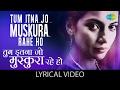 Tum Itna Jo Muskura with lyrics | तुम इतना जो मुस्कुरा गाने के बोल |Arth| Shabana Azmi, Kulbhushan
