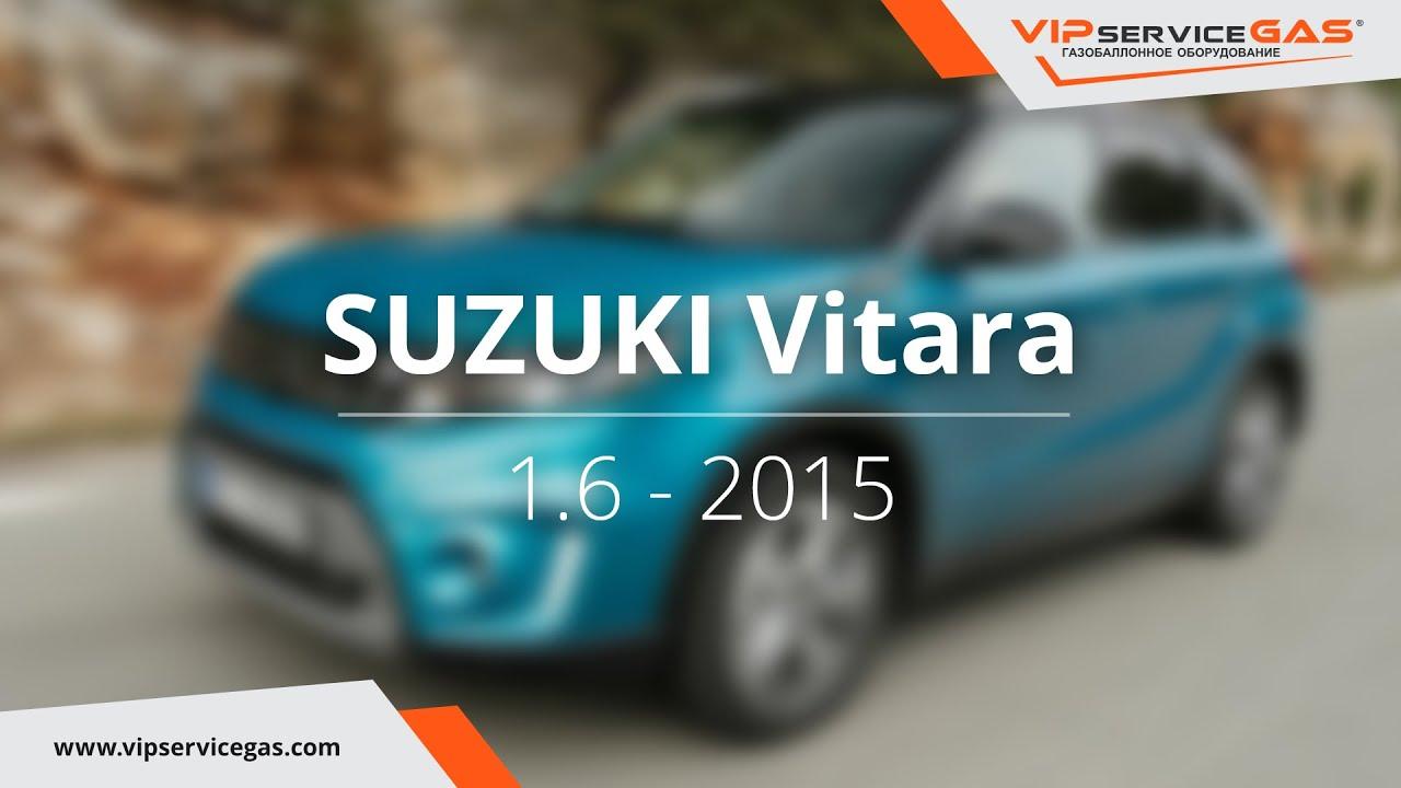 Каталог объявлений о продаже suzuki grand vitara в харькове на сайте rst. Если вы хотите продать или купить suzuki grand vitara в харькове, заходите на сайт rst. Ua.