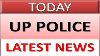 UP POLICE NEWS TODAY    पुलिस सिपाही भर्ती 2009 -10 के अभ्यर्थियों ने दिया धरना     BSA