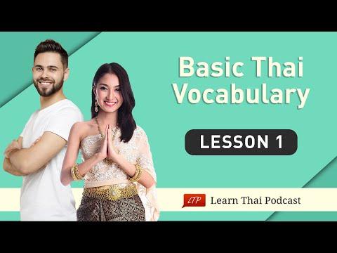 LTP Thai Conversation Lesson 2