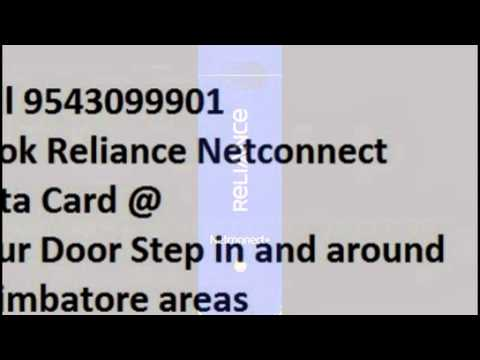 reliance data card in coimbatore call 9543099901