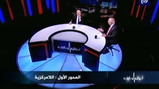 م. موسى المعايطة - اللامركزية
