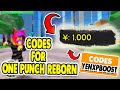 - ALL *WORKING* ROBLOX ONE PUNCH REBORN CODES 2020 OP CODES OF ONE PUNCH REBORN ROBLOX