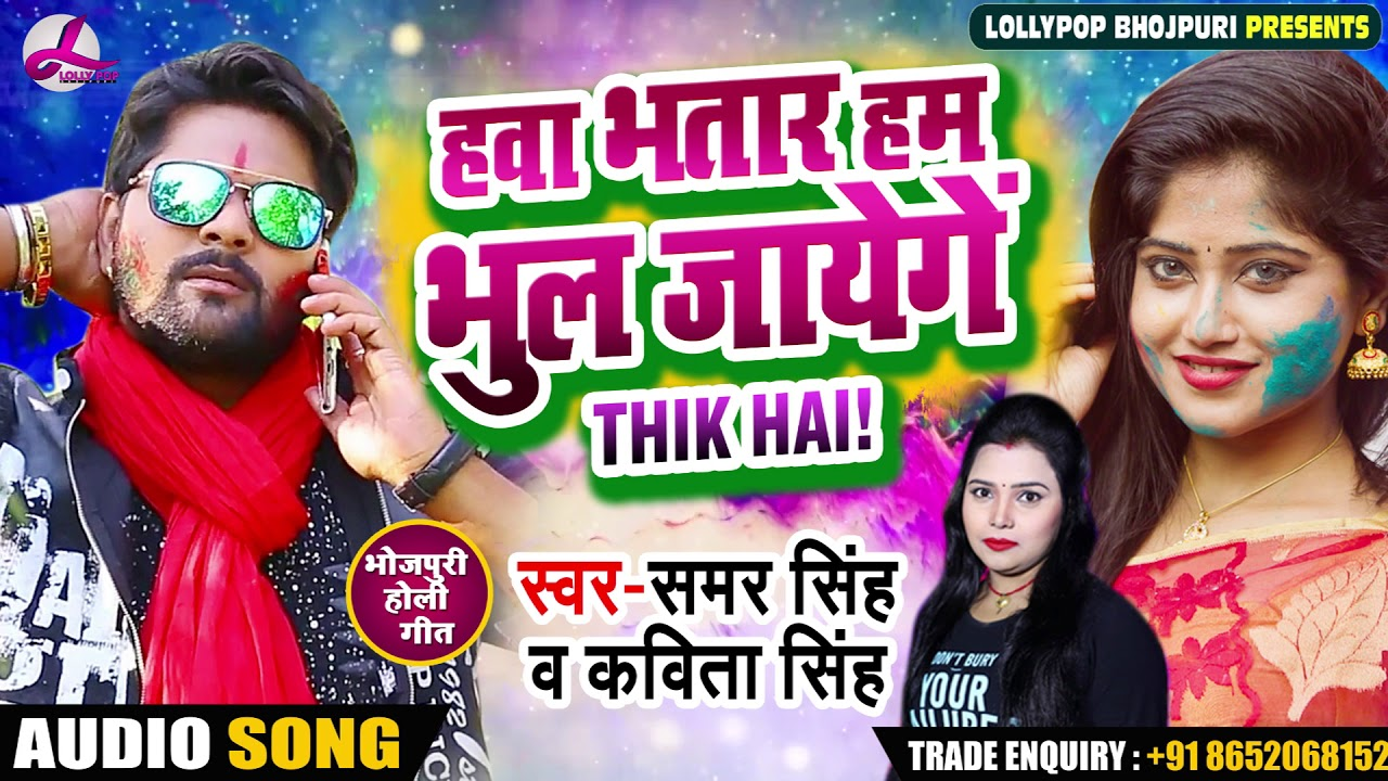 latest holi songs mp3 download