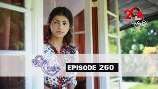 Neela Pabalu | Episode 260 | 10th May 2019 | Sirasa TV Thumbnail
