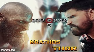 GOD OF WAR 5 KRATOS VS THOR GAMEPLAY TRAILER