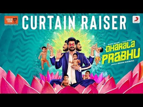 Dharala Prabhu - Official Teaser   Harish Kalyan, Tanya Hope, Vivek   Krishna Marimuthu
