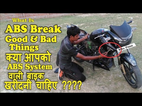 ABS TVS Apache RTR 180 ABS Brake System Review What is ABS Brake How It Work explained  in Hindi