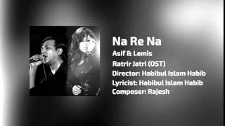 Bangla New Song 2015 || Na Re Na - Asif Akbar & Lihat Lemis, Ratrir Jatri (OST)