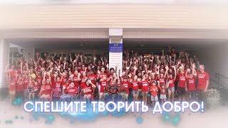 Видеофильм о деятельности Хабаровского Краевого Благотворительного Фонда «СЧАСТЛИВОЕ ДЕТСТВО»
