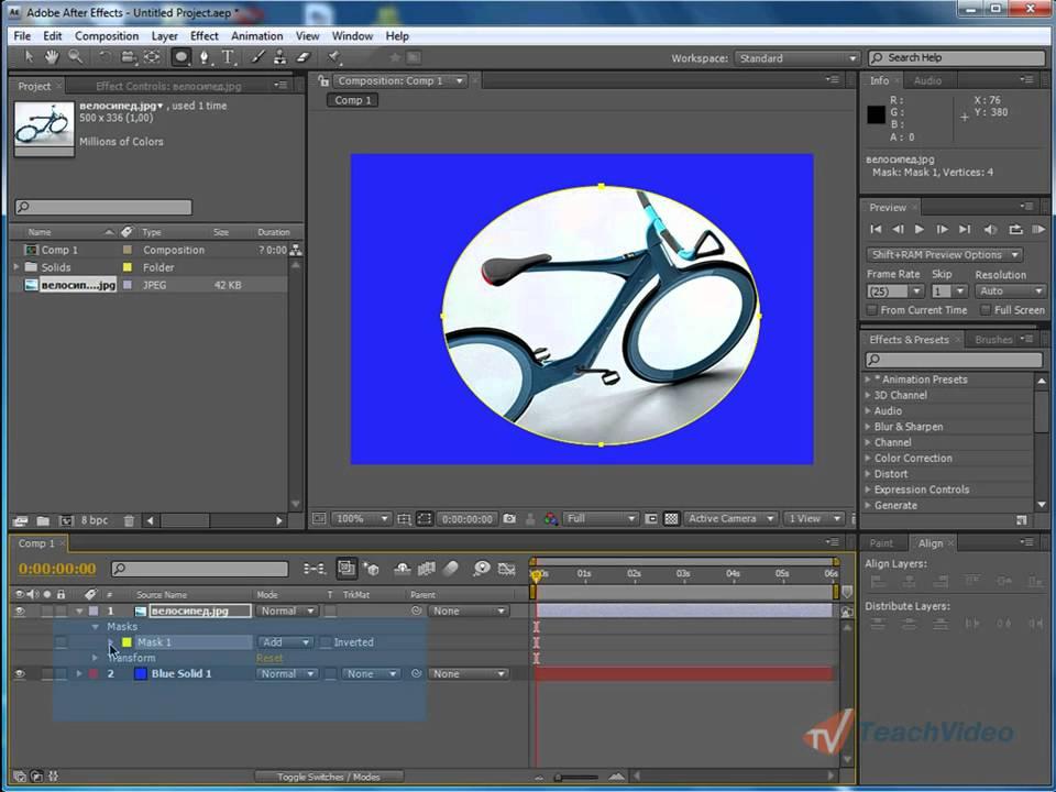 Как сделать анимацию в афтер эффект фото 335