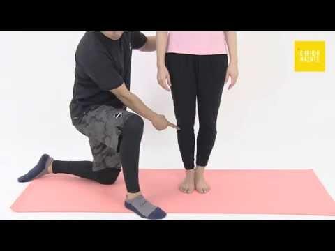06大腿筋膜張筋のストレッチ指導法