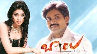Neelo Jarige Full Video Song || Balu Movie || Pawan Kalyan || Shriya Saran