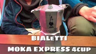 【キャンプ道具】BIALeTTI MOKA EXPRESS 4cup