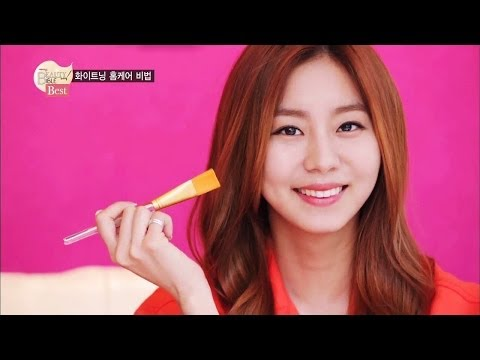 After School's Beauty Bible - Whitening Home Care