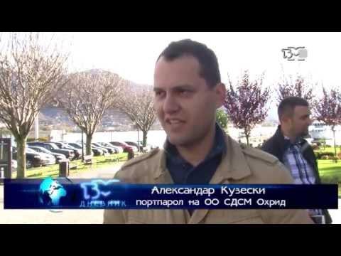 ТВМ Дневник 26.11.2015