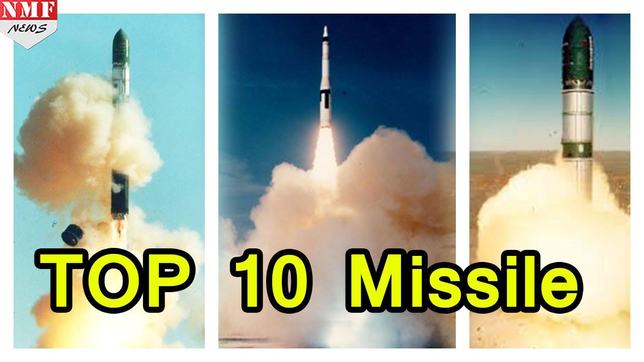 World की TOP TEN Dangerous Missile - YouTube