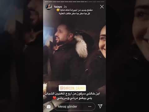 Faia Younan - Jirane Halla NEW 2019