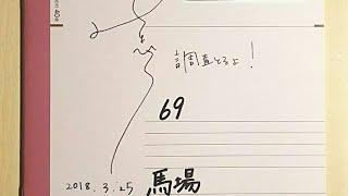熊林弘高演出「お気に召すまま」に満島ひかり、坂口健太郎、中嶋朋子ら - ステージナタリー