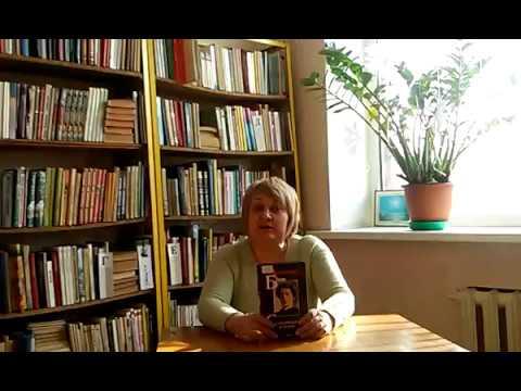 Изображение предпросмотра прочтения – ТатьянаКорчагина читает произведение «Наступает тихий вечер» А.А.Блока