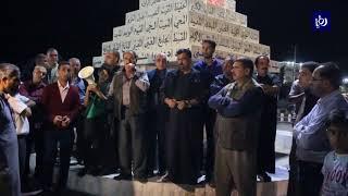 وقفات احتجاجية في الكرك وإربد رفضا للقرارات الحكومية الاقتصادية - (8-6-2018)