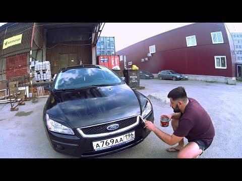 Начало | Подготовка к поездке в Азербайджан