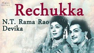 Rechukka (1951) Full Movie   Classic Telugu Films by MOVIES HERITAG