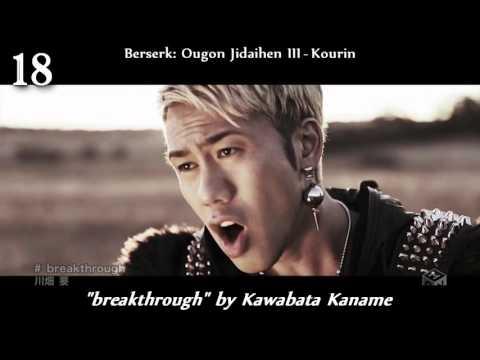 My Top 30 Japanese Movie Songs of 2013