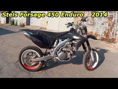 Stels Forsage 450 motard enduro 2014. Нужен такой мотоцикл или нет?