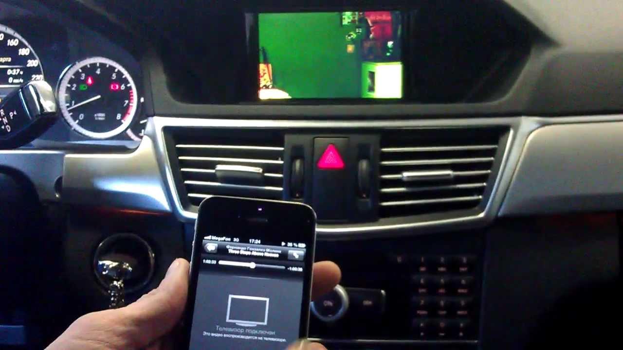 Merсedes Benz W212 система Audio20