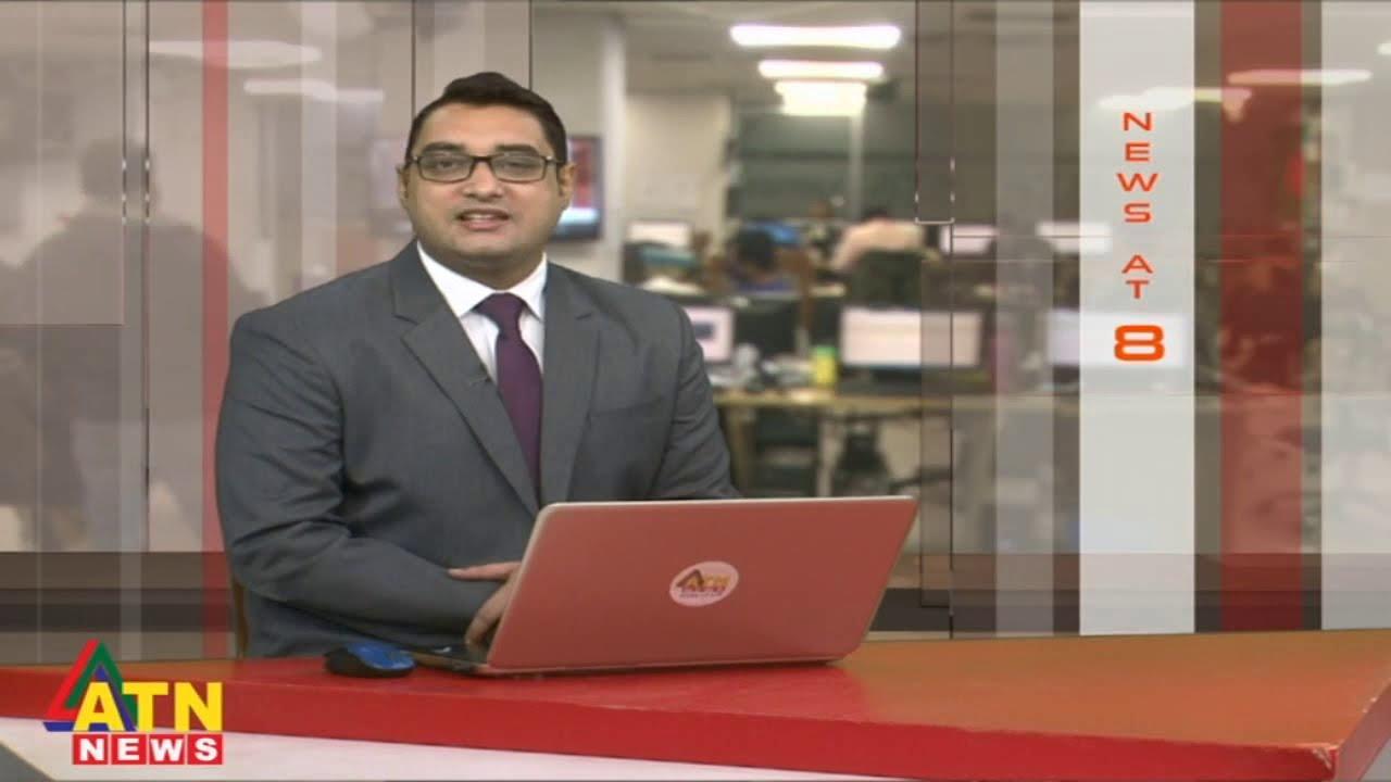 রাত ৮ টার সংবাদ | News at 8 PM @ATN News | National News | 15 January, 2021