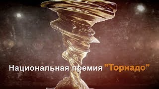 Event 15: Торжественное открытие всеросийского фестиваля Айкидо ТОРНАДО 2017
