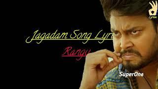 jagadam Song lyrics//rangu//superone lyrics//superone #7