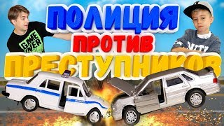 ПОЛИЦИЯ против ПРЕСТУПНИКОВ 6: ЛОБ В ЛОБ! Авария полиции с преступниками на нашем треке!
